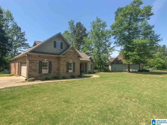 240 Peaceful Lane, Springville, AL 35146 (MLS #1284542) :: Lux Home Group