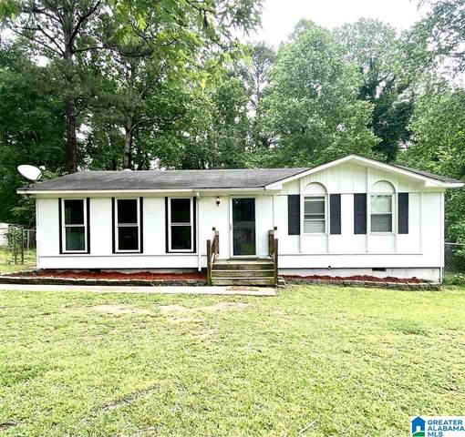 2531 Oak Leaf Lane, Adamsville, AL 35005 (MLS #1284586) :: Josh Vernon Group