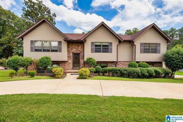 2213 Pinehurst Drive, Gardendale, AL 35071 (MLS #1284592) :: Howard Whatley