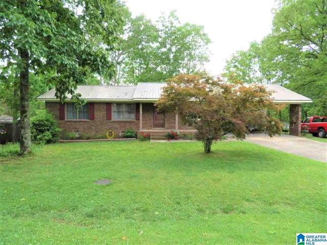 5516 Ashwood Drive, Anniston, AL 36206 (MLS #1284598) :: The Fred Smith Group | RealtySouth