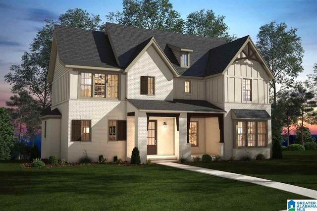 1445 Blackridge Road, Hoover, AL 35244 (MLS #1284600) :: Howard Whatley