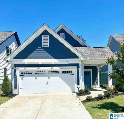 1445 Valley Trace, Irondale, AL 35210 (MLS #1284619) :: Howard Whatley