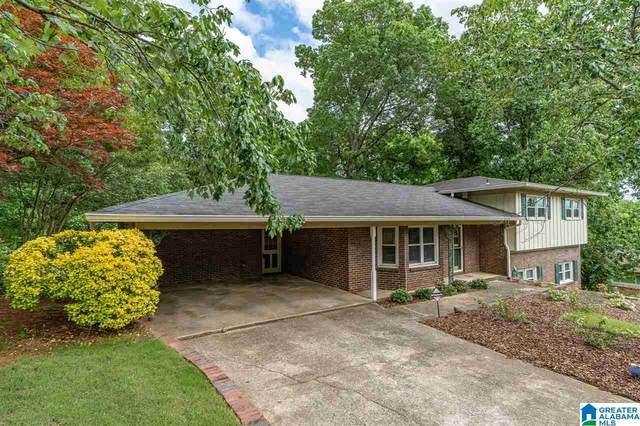 1301 Southhall Road, Birmingham, AL 35213 (MLS #1284662) :: The Fred Smith Group | RealtySouth