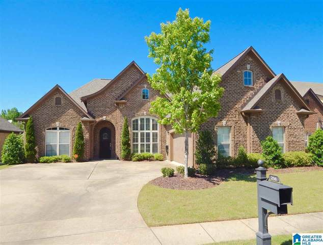 256 Strathaven Lane, Pelham, AL 35124 (MLS #1284663) :: The Fred Smith Group | RealtySouth