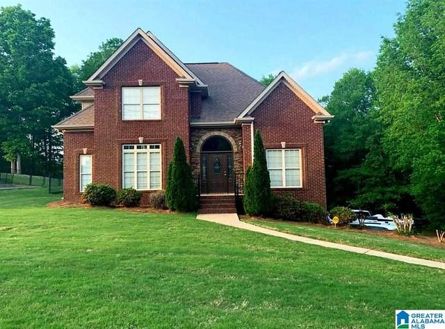 7815 Rock Creek Circle, Bessemer, AL 35023 (MLS #1284666) :: The Fred Smith Group | RealtySouth