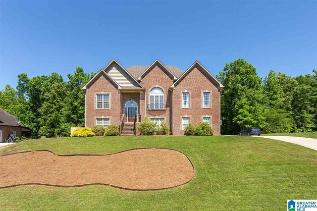1022 Taylors Circle, Moody, AL 35004 (MLS #1284668) :: Josh Vernon Group