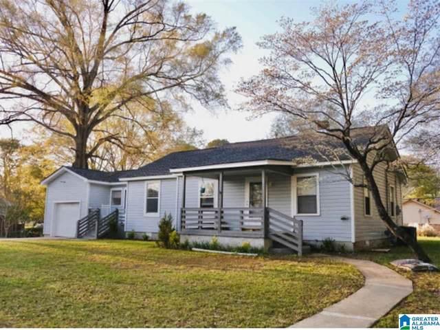 220 Hart Avenue, Hueytown, AL 35023 (MLS #1284674) :: Gusty Gulas Group