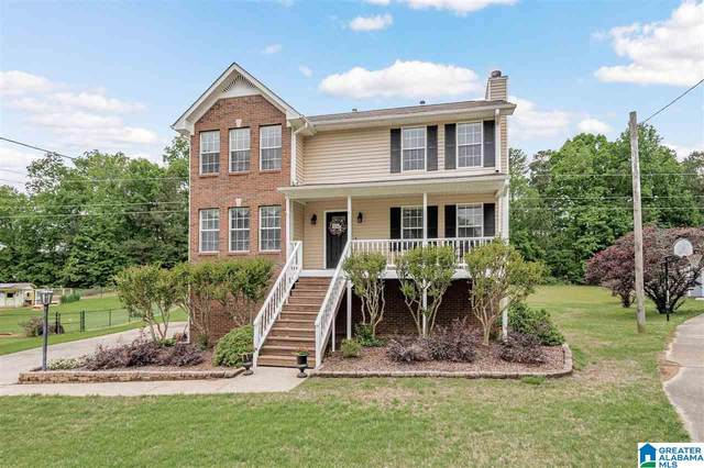 7409 Whitney Drive, Pinson, AL 35126 (MLS #1284720) :: Josh Vernon Group