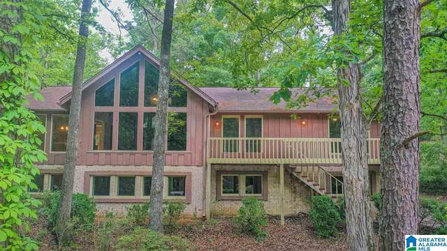3325 Shetland Trace, Birmingham, AL 35243 (MLS #1284729) :: The Fred Smith Group | RealtySouth