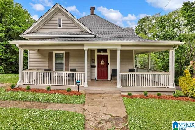 400 66TH STREET S, Birmingham, AL 35212 (MLS #1284771) :: Bentley Drozdowicz Group