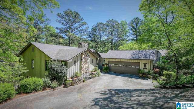 3340 Culloden Way, Birmingham, AL 35242 (MLS #1284774) :: Howard Whatley