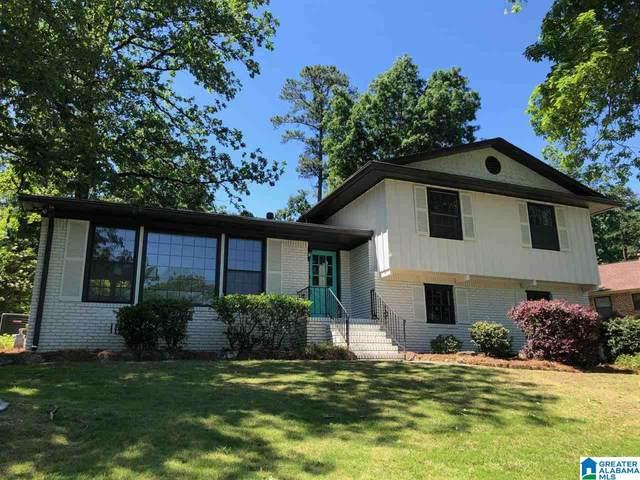 2645 Paden Place, Vestavia Hills, AL 35226 (MLS #1284775) :: Howard Whatley