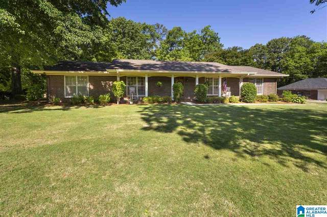 2156 Pinehurst Drive, Gardendale, AL 35071 (MLS #1284795) :: Howard Whatley