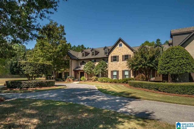 3061 Cahaba Valley Drive, Indian Springs Village, AL 35124 (MLS #1284804) :: LIST Birmingham