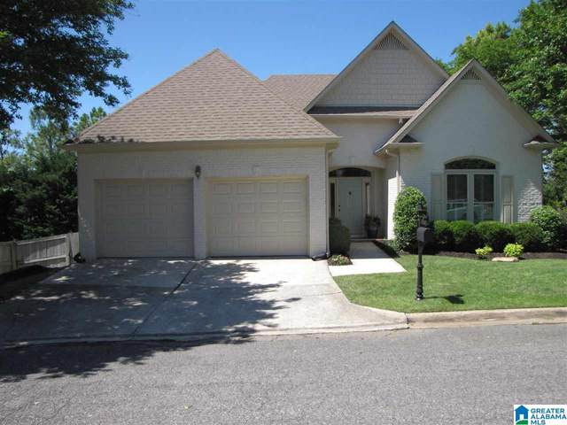 2249 Sterling Ridge Circle, Vestavia Hills, AL 35216 (MLS #1284806) :: Howard Whatley