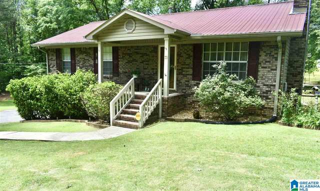 1758 Alliance Road, Bessemer, AL 35023 (MLS #1284826) :: Lux Home Group