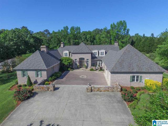 720 Wolf Creek Road N, Pell City, AL 35125 (MLS #1284844) :: LocAL Realty