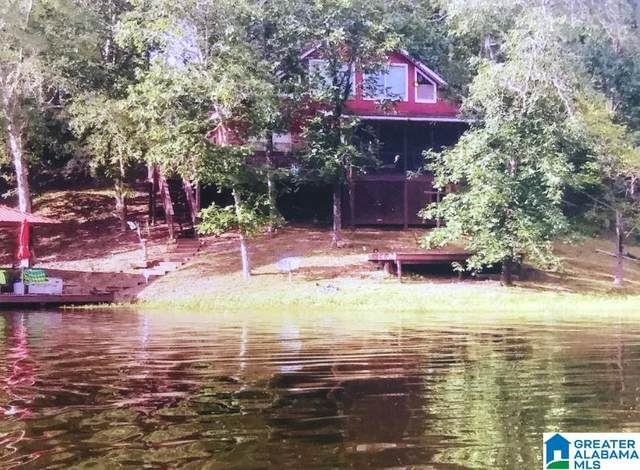 75 Lily Lane, Shelby, AL 35143 (MLS #1284846) :: Howard Whatley
