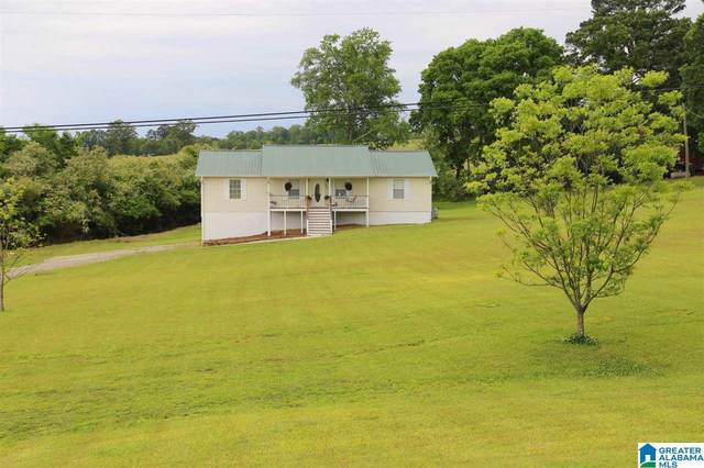 345 Armstrong Drive, Hayden, AL 35079 (MLS #1284860) :: Howard Whatley