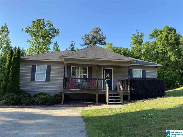 177 Cochise Trail, Hayden, AL 35079 (MLS #1284870) :: Howard Whatley