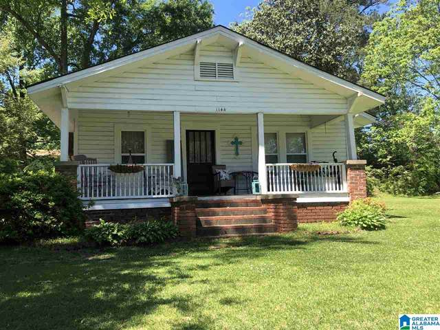 1144 Kimberly Avenue, Gardendale, AL 35071 (MLS #1284879) :: Howard Whatley