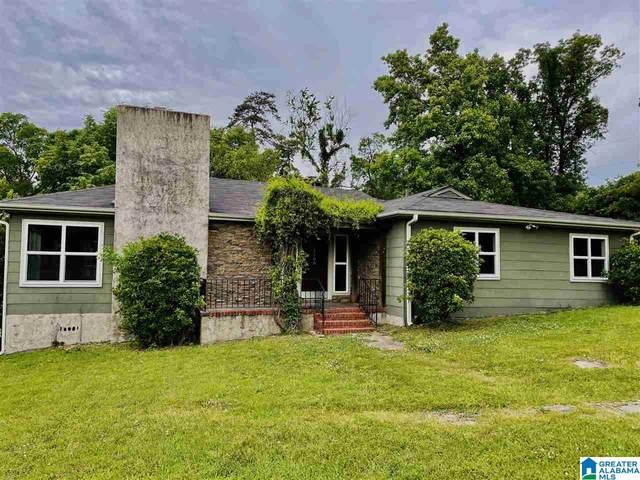 2100 Markcliff Circle, Vestavia Hills, AL 35216 (MLS #1284882) :: Howard Whatley