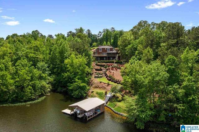 240 Cherokee Cove, Clanton, AL 35046 (MLS #1284884) :: Howard Whatley