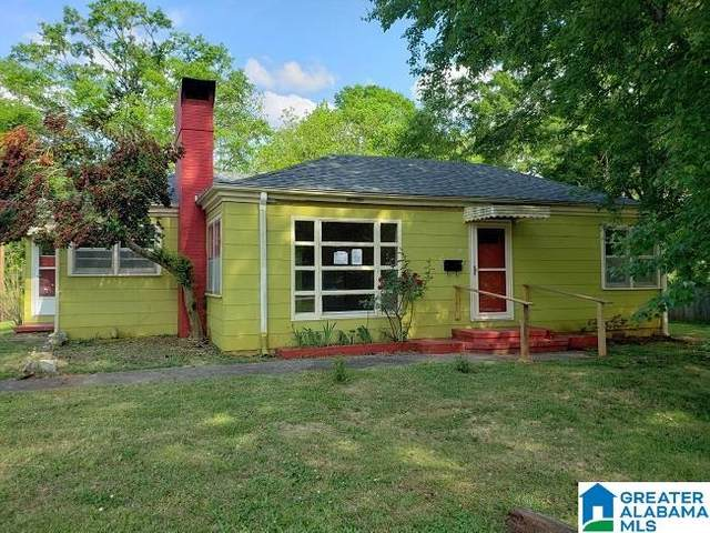 1620 Ashville Road, Montevallo, AL 35115 (MLS #1284885) :: Gusty Gulas Group