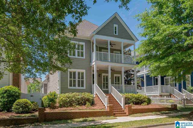 4337 Village Green Way, Hoover, AL 35226 (MLS #1284890) :: Bentley Drozdowicz Group