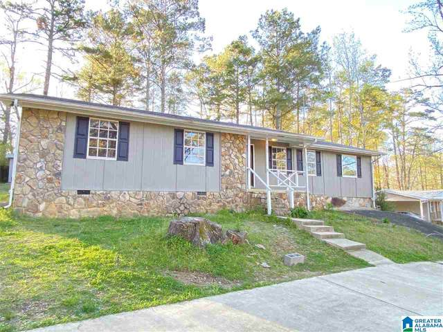 6300 Gallatin Drive, Anniston, AL 36206 (MLS #1284897) :: Bentley Drozdowicz Group