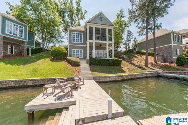 52 Cottage Loop, Dadeville, AL 36853 (MLS #1284904) :: Howard Whatley