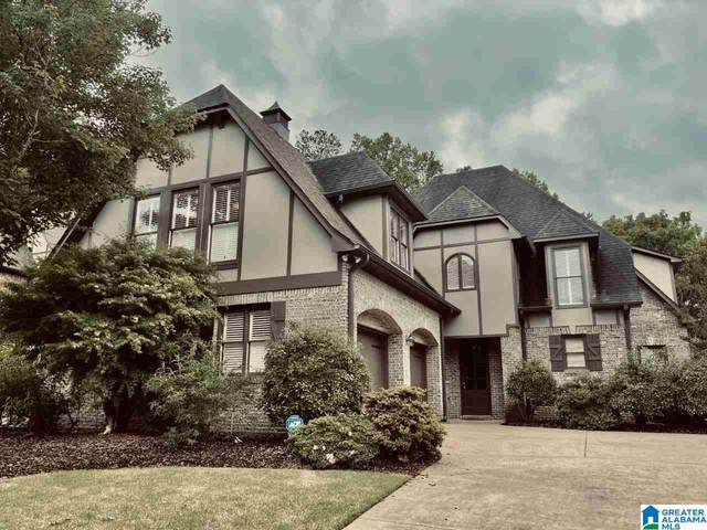 1528 Greystone Parc Circle, Hoover, AL 35242 (MLS #1284905) :: Bentley Drozdowicz Group