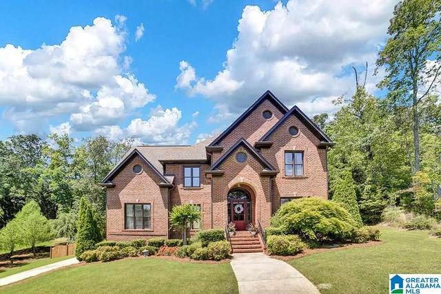 7024 Shady Oaks Lane, Trussville, AL 35173 (MLS #1284906) :: Bentley Drozdowicz Group