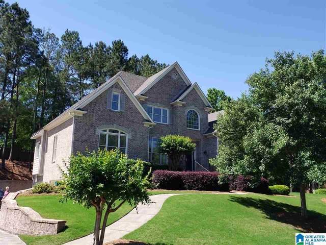533 Lake Colony Drive, Vestavia Hills, AL 35242 (MLS #1284908) :: Bentley Drozdowicz Group