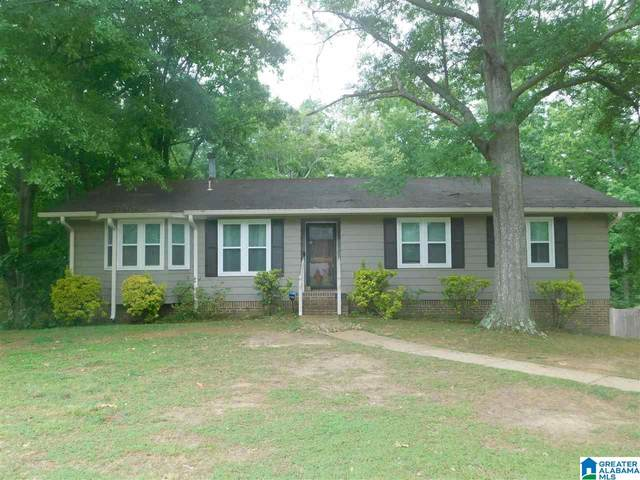 1720 Gardenridge Road, Gardendale, AL 35071 (MLS #1284921) :: Howard Whatley