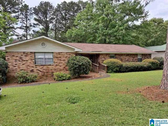 964 Cecile Drive, Oxford, AL 36203 (MLS #1284933) :: Bentley Drozdowicz Group