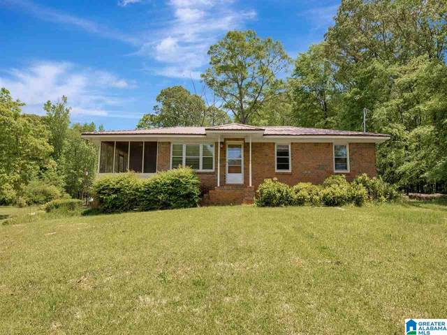 2505 Smokey Road, Alabaster, AL 35007 (MLS #1284963) :: Josh Vernon Group