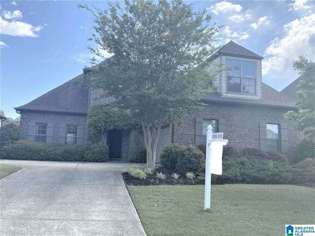6138 Longmeadow Circle, Trussville, AL 35173 (MLS #1284993) :: Bentley Drozdowicz Group