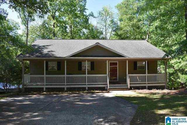 512 County Road 897, Wedowee, AL 36278 (MLS #1285026) :: LocAL Realty