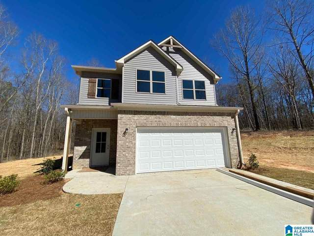 15548 Tide Water Terrance, Brookwood, AL 35444 (MLS #1285030) :: Sargent McDonald Team