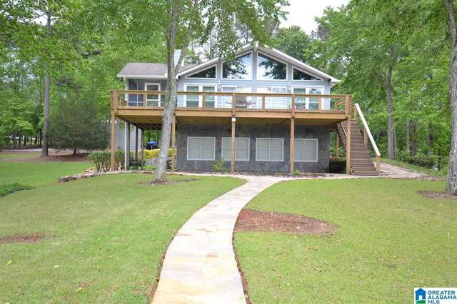 180 Cedar Cove, Wedowee, AL 36278 (MLS #1285034) :: Sargent McDonald Team