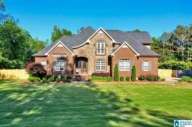 145 Blue Lake Drive, Gadsden, AL 35901 (MLS #1285039) :: The Fred Smith Group | RealtySouth