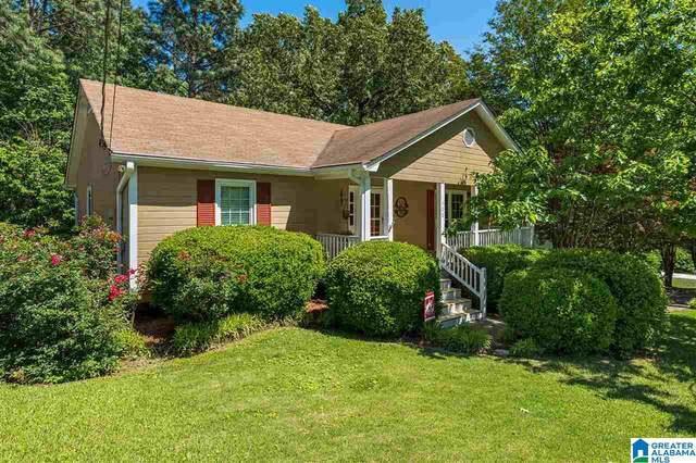 122 Reid Drive, Trussville, AL 35173 (MLS #1285041) :: Bentley Drozdowicz Group