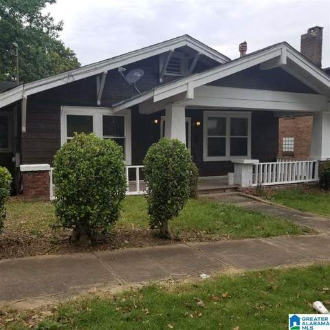 2520 Avenue S, Birmingham, AL 35218 (MLS #1285102) :: Josh Vernon Group