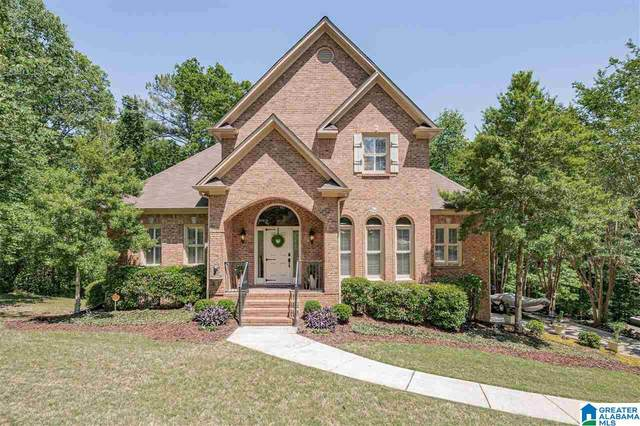 1661 Shades Pointe Drive, Hoover, AL 35244 (MLS #1285140) :: Bentley Drozdowicz Group