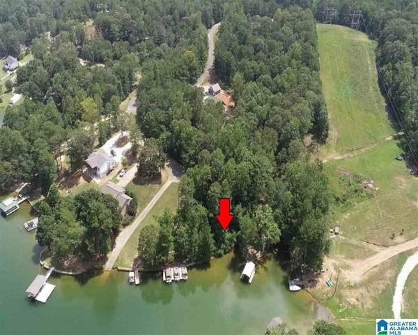 Lot 1 & 2 Sweetwater Drive Lot 1 & 2 Sweet, Lineville, AL 36266 (MLS #1285207) :: JWRE Powered by JPAR Coast & County