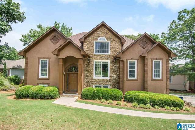 140 Kentwood Trail, Alabaster, AL 35007 (MLS #1285264) :: Josh Vernon Group