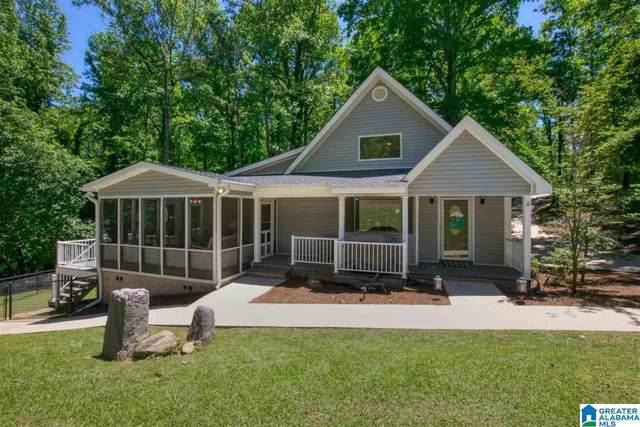 255 Ridge Drive, Shelby, AL 35143 (MLS #1285271) :: Amanda Howard Sotheby's International Realty
