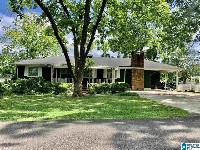 311 Westview Road, Gardendale, AL 35071 (MLS #1285341) :: Josh Vernon Group
