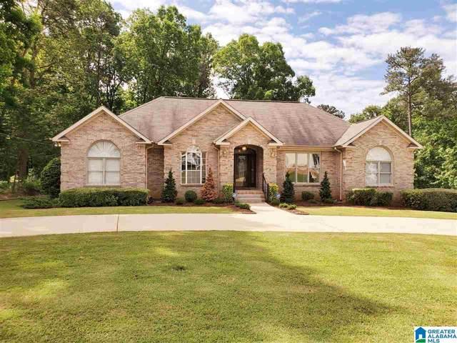 1371 Rock Creek Lane, Pleasant Grove, AL 35127 (MLS #1285348) :: JWRE Powered by JPAR Coast & County